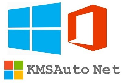 KMSAuto Net 2016 1.5.5 - активатор Windows 10, 8, 7