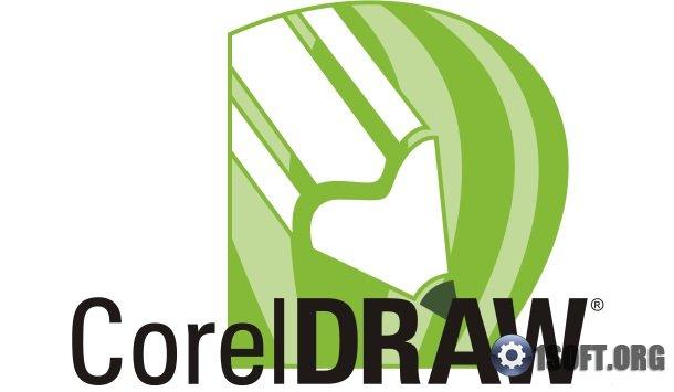 corel draw скачать торрентом 2018