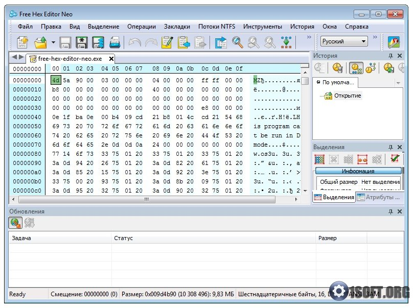 Hex Editor Neo 6.42.01.6170 Ultimate Edition