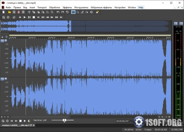 MAGIX SOUND FORGE Pro 13.0.0.124