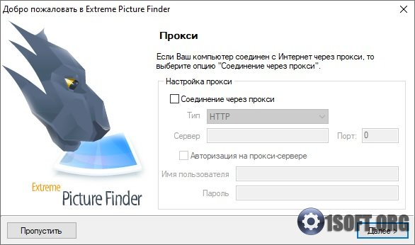 Extreme Picture Finder 3.45.1.0 Repack