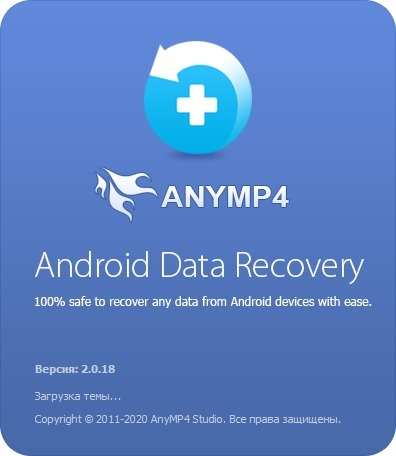AnyMP4 Android Data Recovery 2.0.18