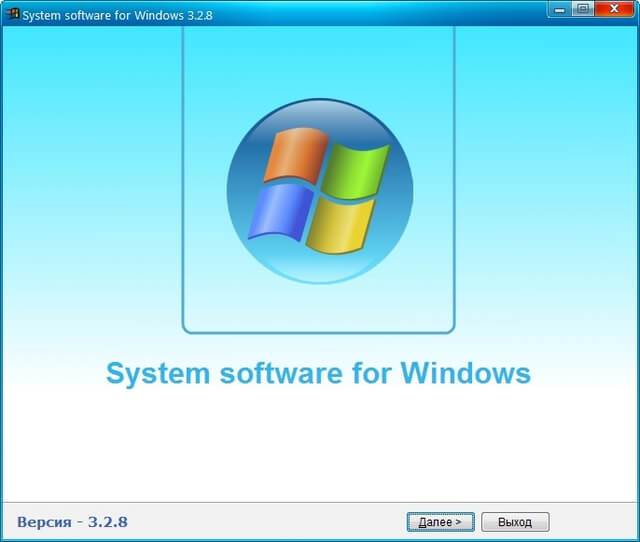System Software For Windows 3.3.7