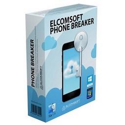 Phone Breaker 9.50.36318
