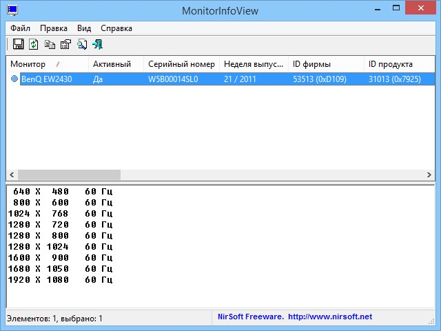 MonitorInfoView 1.22
